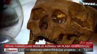 Rīgas Farmācijas muzejs aizrauj ar plašo ekspozīciju