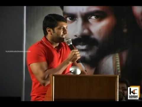 Puthumukhangal Thevai Movie Audio Launch