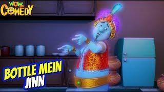 Chacha Bhatija Cartoon in Hindi   Bottle Mein Jinn  Ep 73  New Cartoons   Wow Kidz Comedy
