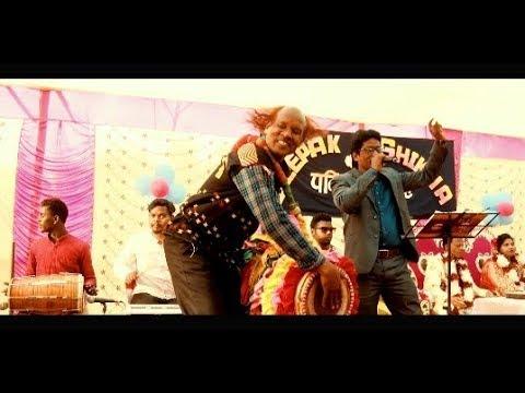 उड़ी उड़ी चईल जाबूSinger Manoj Nayak Song Uri Uri Chil Jabu