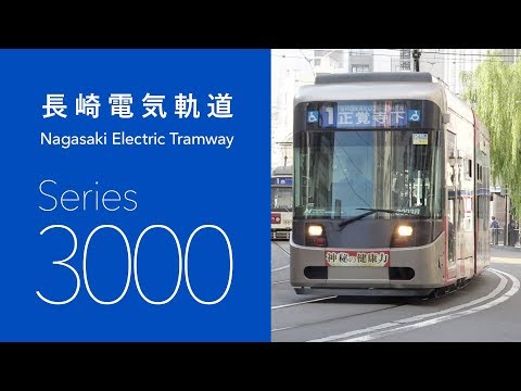 Fine Day's Tram - Hiroshima's 'Hiroden'posted by balwstrbp