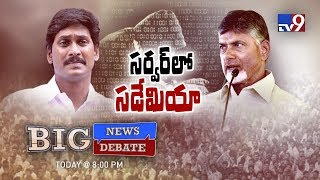 Big News Big Debate : Data politics in AP - Rajinikanth TV9