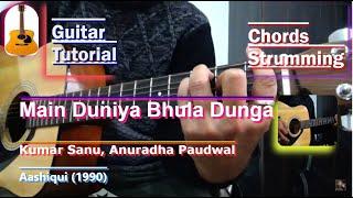 Guitar Chords Lesson#2 - Main Duniya Bhula Dunga (Aashiqui-1_ Kumar Sanu, Anuradha Paudwal)