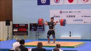 2018.10.6 福井しあわせ元気国体 ウエイトリフティング競技 +105kg級 村上英士朗選手