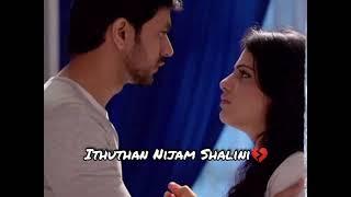 #Ravi#Shalini#Ranveer#ishani Urave Uyire Ravi One Side Love WhatsApp status - Urave Uyire Serial  