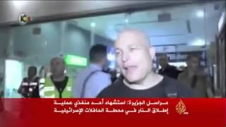 مقتل إسرائيلي وإصابة 11 بمحطة الحافلات في بئر السبع