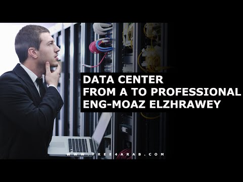 03-Data Center From A to Professional (Data Center Architecture)By Moaz Elzhrawey | Arabic