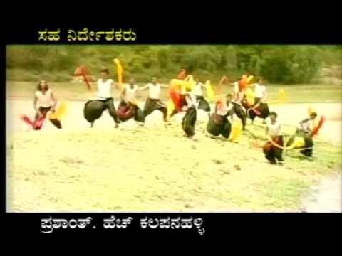 Punyakoti Title Song.mpg