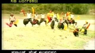 Punyakoti Title Song.mpg
