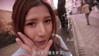 『男は耳で恋をする』〜小田 あさ美 編〜 小田あさ美 検索動画 6