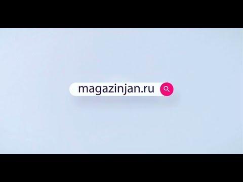 MAGAZINJAN.ru - из Армении с любовью!
