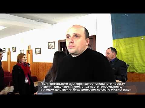 Телеканал АНТЕНА: Члени Черкаського виконкому відмовилися голосувати за зміни до бюджету наосліп