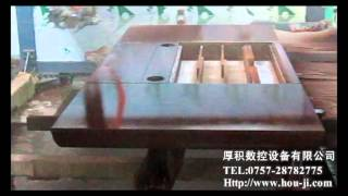 Woodworking Machinery: Auto Cnc Spray Coating Machine For Wooden Furniture Fxf250-p