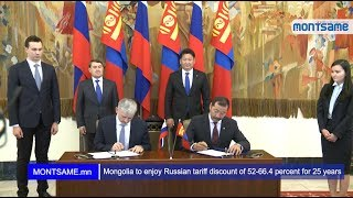 Mongolia to enjoy Russian tariff discount of 52-66.4 percent for 25 years