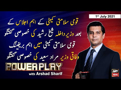 Download Power Play   Arshad Sharif    ARYNews   1 July 2021