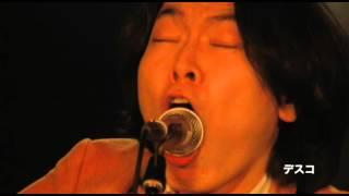 井乃頭蓄音団『親が泣くLIVE』ダイジェスト