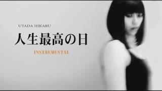 Gambar cover Utada Hikaru - 人生最高の日  ( Instrumental ) カラオケ - 宇多田ヒカル