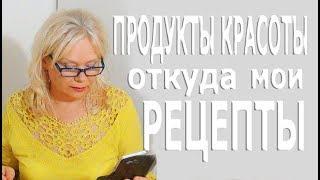 TAG /ПРО КУЛИНАРОВ И НЕ ОЧЕНЬ /ЛЮБЛЮ КУХНЮ!