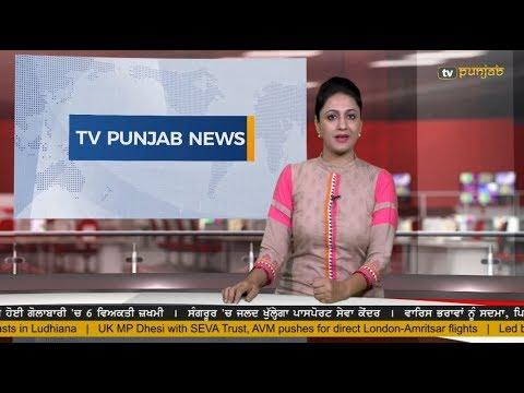 Punjabi NEWS | 26 April 2018 | TV Punjab
