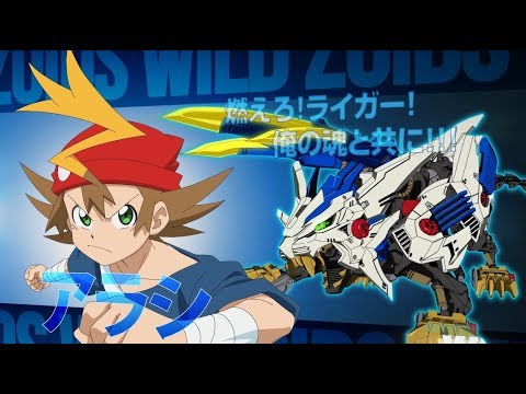 Zoids Wild Anime Trailer revela o elenco principal, estréia de Julho