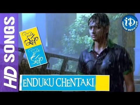 Koncham Ishtam Koncham Kashtam - Enduku Chentaki video song - Siddharth || Tamannaah