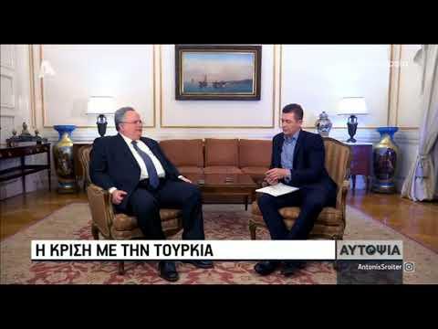 Ν. Κοτζιάς στον ALPHA: Η Τουρκία στα Ίμια προσπέρασε την κόκκινη γραμμή