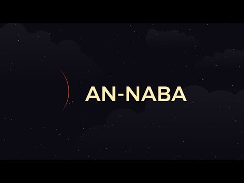 Surah An-Naba - Day 1 - Ramadan with the Quran - Nouman Ali Khan