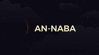 Surah An-Naba - Day 1 - Ramadan with the Quran - Nouman Ali Khan