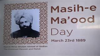 Promised Messiah Day 2019 Urdu
