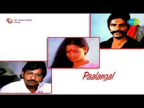 Palangal | Etho Janma Kalpanayil song thumbnail