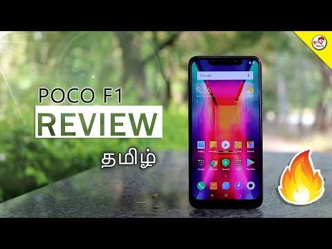 Poco F1 - Review /w Pros & Cons - அடி தூள் | Tamil Tech