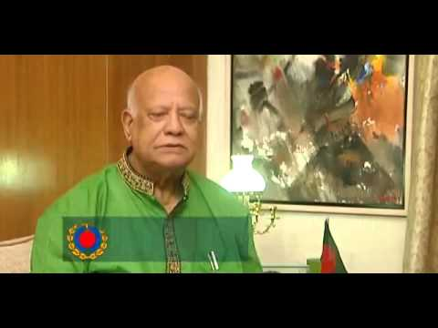 Documentary on Bangladesh Customs