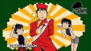 Anime Abandon: Tokyo Babylon