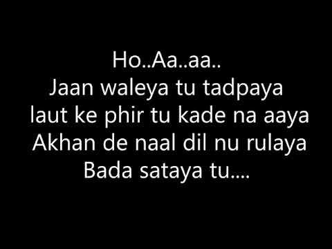 Teri Khair Mangdi Lyrics