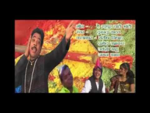 Raipur Wale Bhaato ।। CG Daag Geet ।। Holi Song