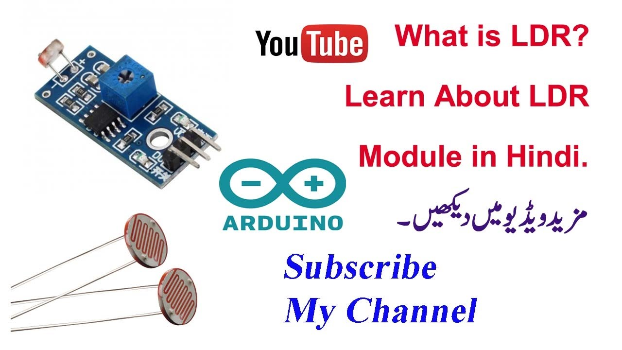 What is LDR? Learn About Light Dependent Resistor in Hindi/Urdu ...