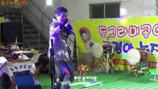 최민 품바#배꼽 잡는 웃음 한마당 공연(3부) –부산#…