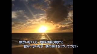 アニメ『獣の奏者 エリン』(けもののそうじゃ エリン)の主題歌。 2009...
