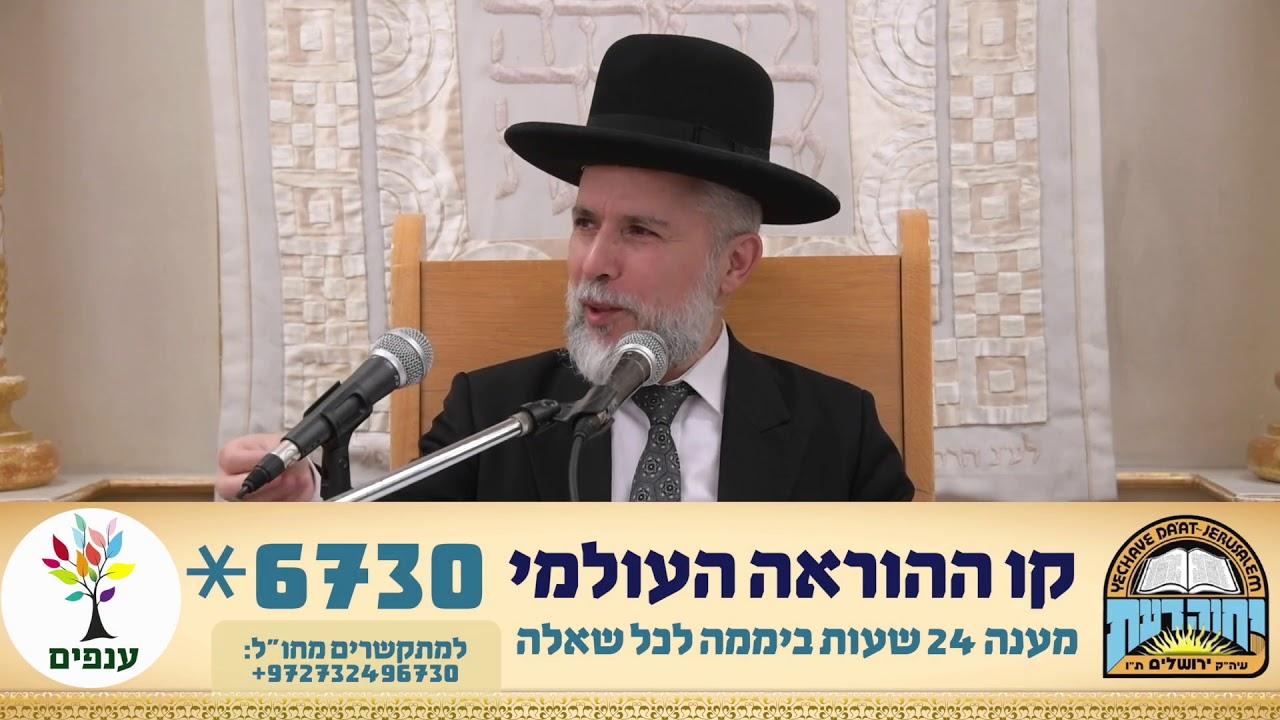 """הרב זמיר כהן שליט""""א בבית מדרש יחוה דעת"""