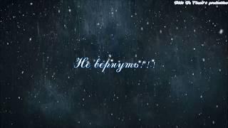 Филипп Киркоров - Снег (Snow) [Караоке] [ENGSUB]
