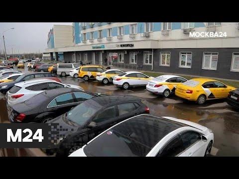 """""""Спорная территория"""": """"понаехали"""" - Москва 24"""