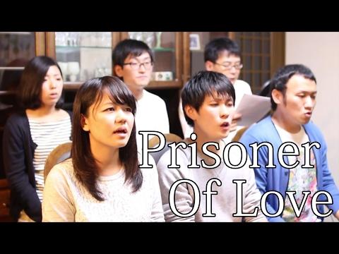 Prisoner Of Love - 宇多田ヒカル【アカペラ】くねとも