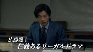 びったれ!!! 実写ドラマ化決定! 2015年1月14日より放送開始! 出演...
