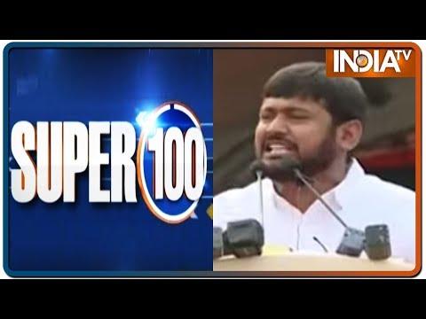 Super 100 Nonstop News | February 28, 2020