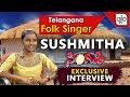 Telangana Folk Singer Sushmitha Exclusive Interview | Latest Telugu Folk Songs | Singidi | Alo TV