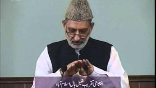 Inaugural ceremony of Khalil Hall in Islamabad, Islam Ahmadiyya (Urdu)