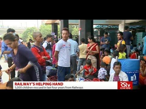Lost, trafficked children get helping hand from railways