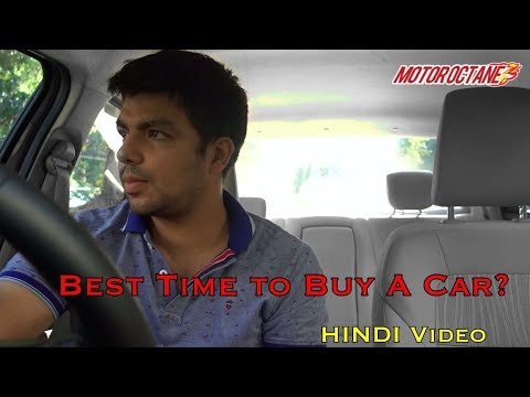 best time to buy a car december or january car discounts good or bad in hindi youtube. Black Bedroom Furniture Sets. Home Design Ideas