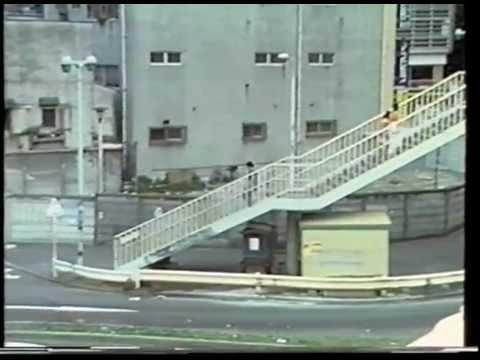 30秒で綴るにっぽんの風景~1982...