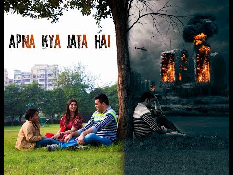 Apna Kya Jata Hai